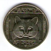 Венгрия, 100 форинтов 1985 года Дикая кошка.