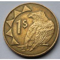 Намибия, 1 доллар 1998 г.
