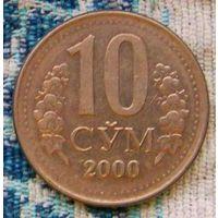 Узбекистан 10 сум 2000 года. Инвестируй в монеты планеты!