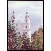 Минск Церковь Марии Магдалины