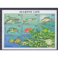[1589] Гайана 1995.  Фауна.Рыбы. МАЛЫЙ ЛИСТ.