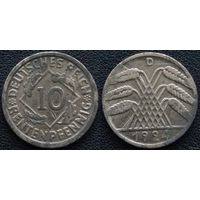 YS: Германия, 10 рентенпфеннигов 1924D, KM# 33 (1)