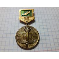 Спартакиада Фрунзенского района г.Минска