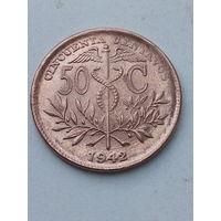 Боливия 50 сентаво 1942