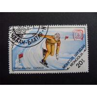 Монголия. Бушэ Гаэтан Канада 1985 Mi:MN 1649 конькобежный спорт, коньки