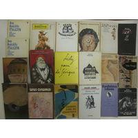 Книги на польском языке (разные)