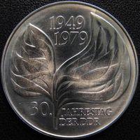 YS: ГДР, 20 марок 1979, 30 лет ГДР, пробный мотив, KM# PR21, Jaeger# 1573P2