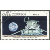Куба 1972. Космос. Луноход 1. Марка из серии, гаш.