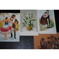 2 Открытки и 2 Почтовые карточки - *все прошедшие почту - **(одним лотом) - ***Испанская открытка с элементами костюма, - а открытка из Португалии пробковая!