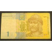 Украина. 1 гривна 2006