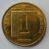 "Израиль 1 агора 1987 ""Древняя галера"" (Ханука сверху над номиналом) KM# 171"