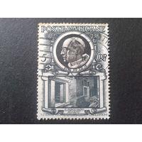 Ватикан 1953 Папа Пий 12