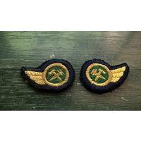 2 эмблемы на петлицы МПС Беларуси (Шитые, жёлтая нить)
