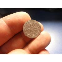 10 грошей 1840 MW Российская Империя для Польши хорошая