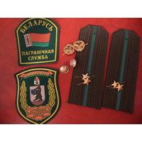 Погоны офицера пограничной службы РБ + шевроны