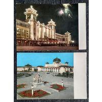 Пекин. 2 открытки. Вокзал + Сельхозвыставка.  1960-е. Чистые.