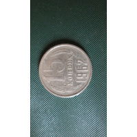 Монете 15 копеек 1962 год