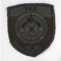 Казахстан, КГБ