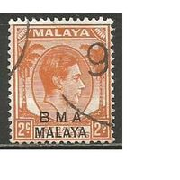 Малайа(Британская Военная Администрация). Король ГеоргVI. 1945г. Mi#2.