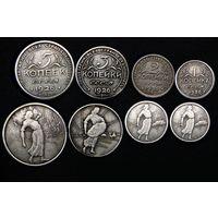 Набор 4 монеты 1,2,3,5 копеек 1926г пробные #5 посеребрение СЕНОКОСЫ , копии