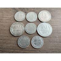Серебряные монеты РСФСР и СССР, в том числе 10 копеек 1921. Всё с 5 рублей!!!