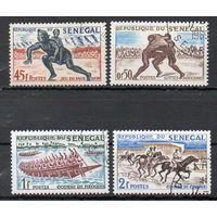 Национальный спорт Сенегал 1961 год 4 марки