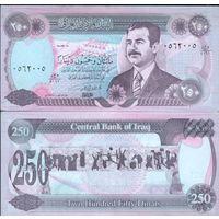 Ирак 250 динаров образца 1995 года UNC p85a