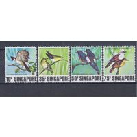 [1069] Сингапур 1978. Фауна.Птицы.