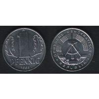 Германия (ГДР) _km8.1 1 пфенниг 1968 год (f50)(ks00)