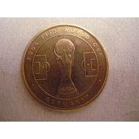 2006 г. Чемпионат мира по футболу.Гермпния