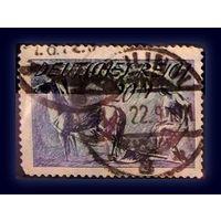 """Reichspost """"Имперская почта"""""""