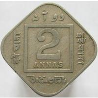 Бр. Индия 2 анны 1920 (106)