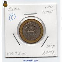 100 песо Чили 2009 года (#1)