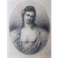 РЕДКАЯ . Старинная гравюра ПАРИЖ 1860 год. оригинал 27 х18 см. SOPHIE ARNOULD
