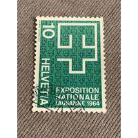 Швейцария 1964. Национальная экспозиция Lausanne 1964