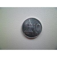 10 геллеров Словакия 2000 года