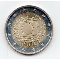 2 евро Литва 2015 флаг