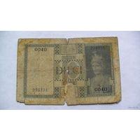 Италия 10 лир 1935г. 0040 распродажа