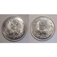 25 пенни 1916 UNC