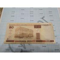 Банкнота 20 рублей 2000 года с теснением иностранной печати