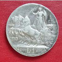Италия 1 лира 1913