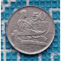 Латвия 50 сантимов 1922 года, UNC. Милда.