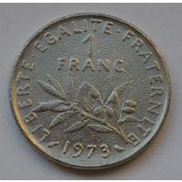 Франция, 1 франк 1973 г.