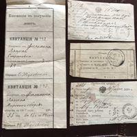 Почтовые квитанции 1897-1914г.Ружаны.