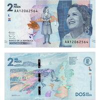 Колумбия  2000 песо  2015 год  UNC