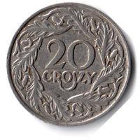 Польша. 20 грошей. 1923 г.