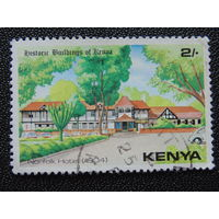 Кения. Архитектура.