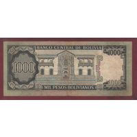 БОЛИВИЯ. 1000 боливанос 1982г. 1459866 распродажа