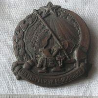 Нагрудный знак(10 лет Октябрьской революции 1917года)