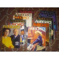 Америка, номера 1-12, 1990
